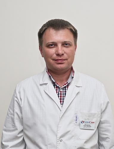 РАсторгуев Иван Юрьевич врач нарколог