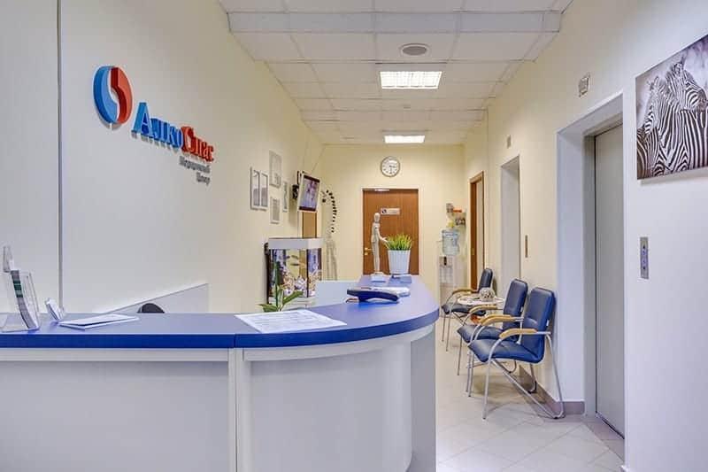 Фото клиники АлкоСпас