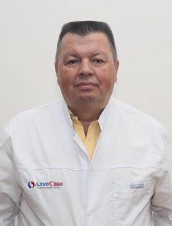 Ковальчук Игорь Михайлович нарколог