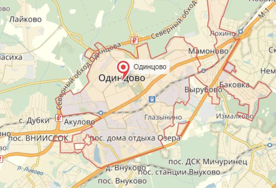 Одинцово на карте