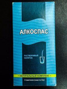 Лекарство Алкоспас - 1