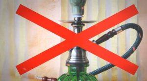 Что вреднее кальян или сигареты?