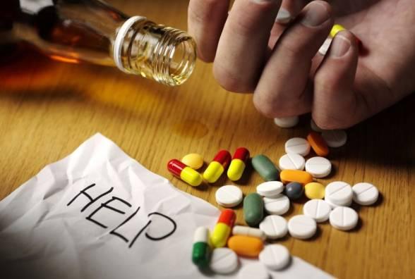 Таблетки блокаторы