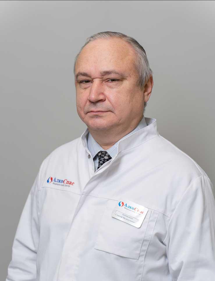 Акиньшин Сергей врач психиатр нарколог АлкоСпас