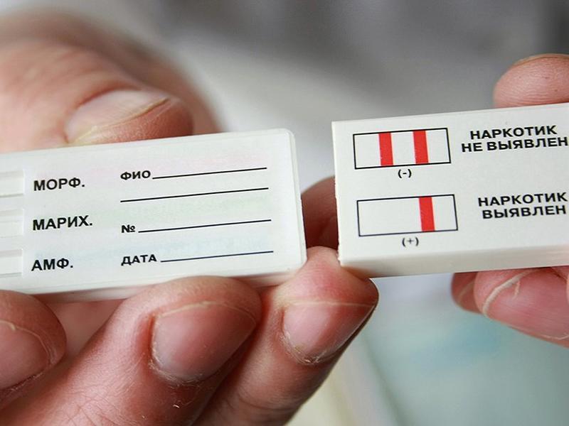 Тесты на наркотики: какие бывают и чем отличаются